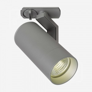 13w LED Track Spot Light Grey