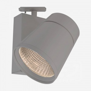 36w LED Track Spot Light Grey